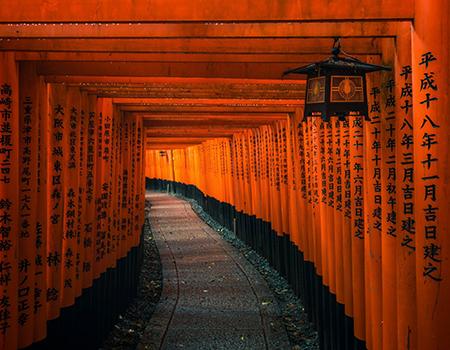 Japón a través de un prisma fantástico. Esto sí que esúnico…