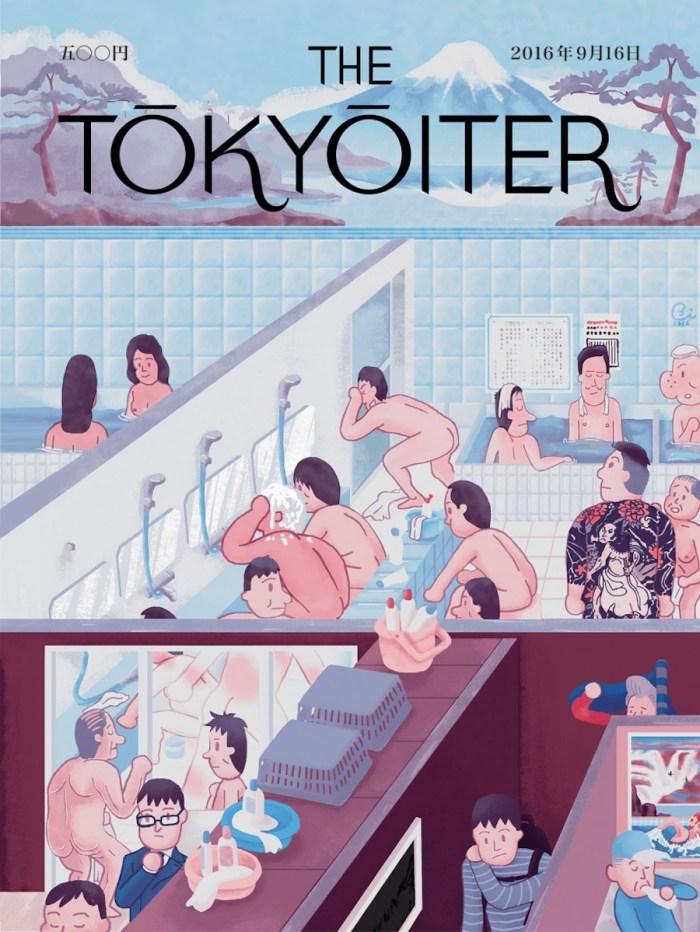 ¿Cómo sería la versión japonesa de The NewYorker?