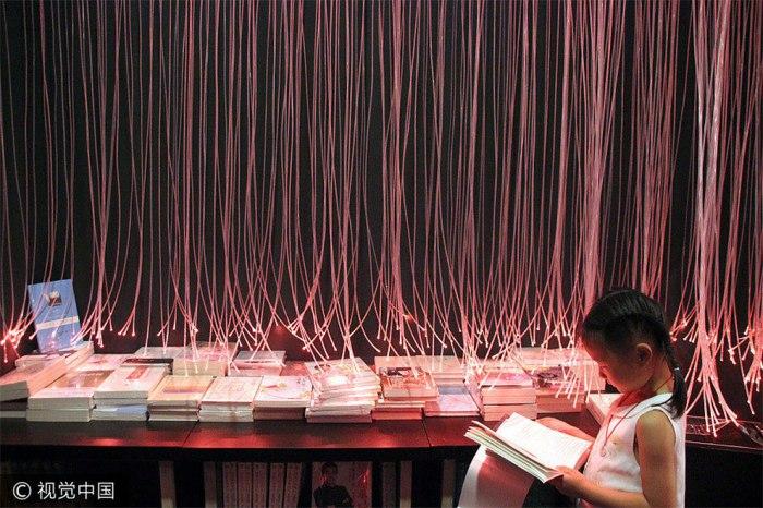 Esta librería parece sacada de una historia de ciencia ficción. Y meencanta…